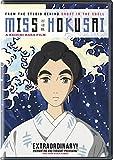 Miss Hokusai / [DVD] [Import] image