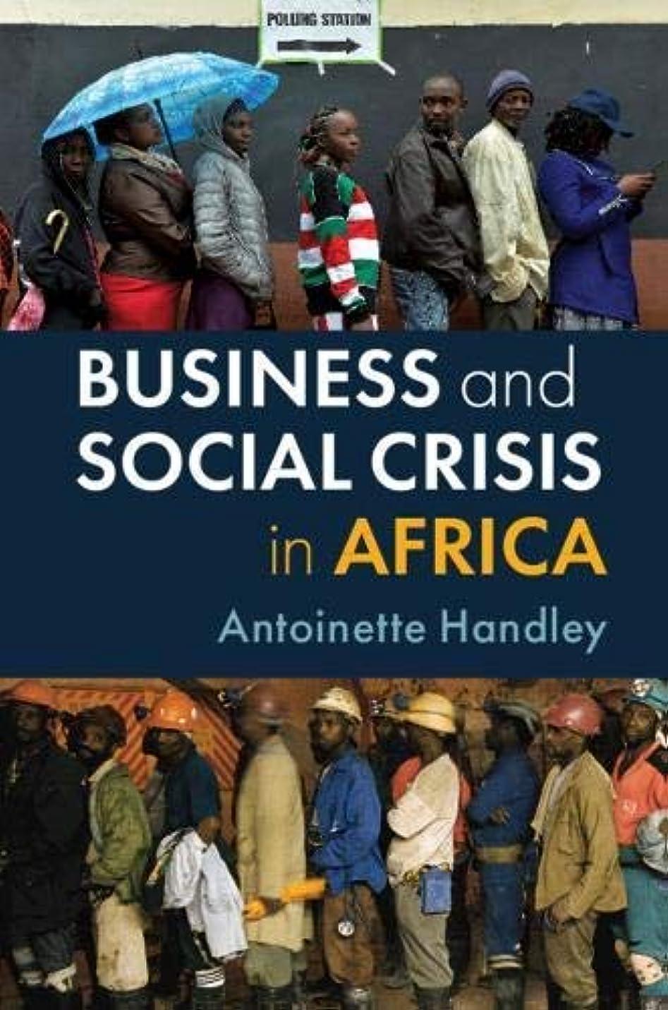 レイ文献どきどきBusiness and Social Crisis in Africa (English Edition)