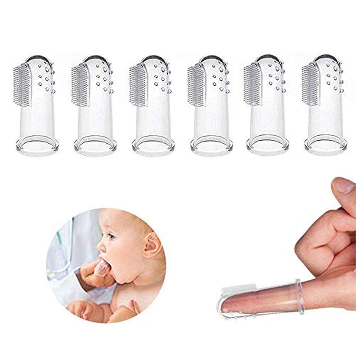 はっきりしない練習食堂幼児歯ブラシ ベビー指歯ブラシ 指歯ブラシ 乳歯清潔 口腔ケア ケース付き ベビーフィンガーブラ 乳児幼児子供用シリコーンソフトオーラルマッサージャージェントルケア 6本セット (ホワイト)