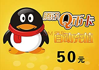 Tencent QQ Coin Top-Up 50 Point Direct Refill Or Email PIN Code