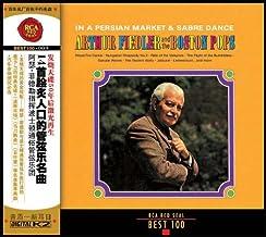 14首脍炙人口的管弦乐名曲(CD)