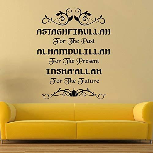 Etiqueta de la pared arte de la caligrafía islámica citas famosas pasadas vinilo ventana calcomanía dormitorio sala de estar decoración del hogar texto mural