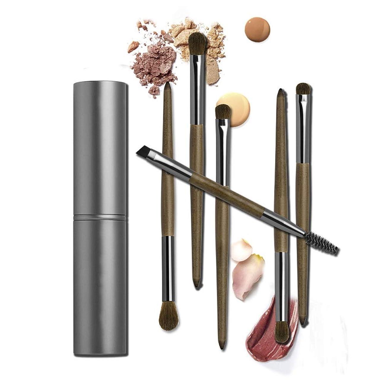 年次検査ホイップ化粧用品 メイクアップブラシキットアイシャドウブレンドエッセンシャルアイ化粧品コンシーラーツール6個