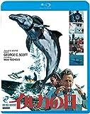 イルカの日≪デジタル・リマスター版≫[Blu-ray/ブルーレイ]