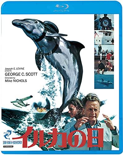 イルカの日≪デジタル・リマスター版≫ [Blu-ray]