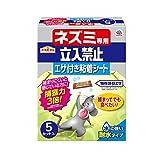 アースガーデン ネズミ専用立入禁止 エサ付き粘着シート 5セット入