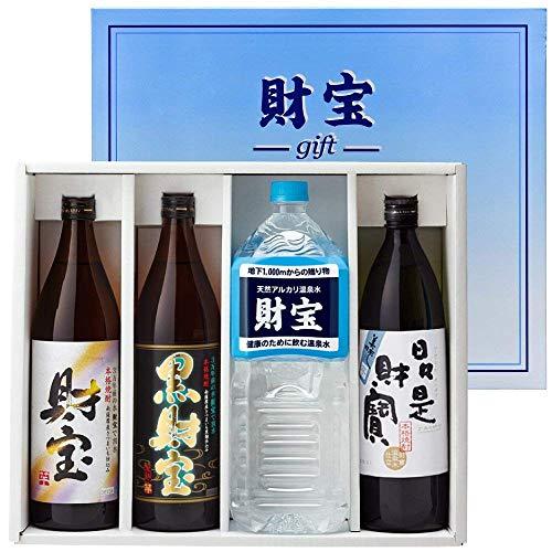 財宝 芋焼酎 25度 5合瓶 3種 飲み比べ セット 焼酎 900ml×3本 & 温泉水 2L×1本