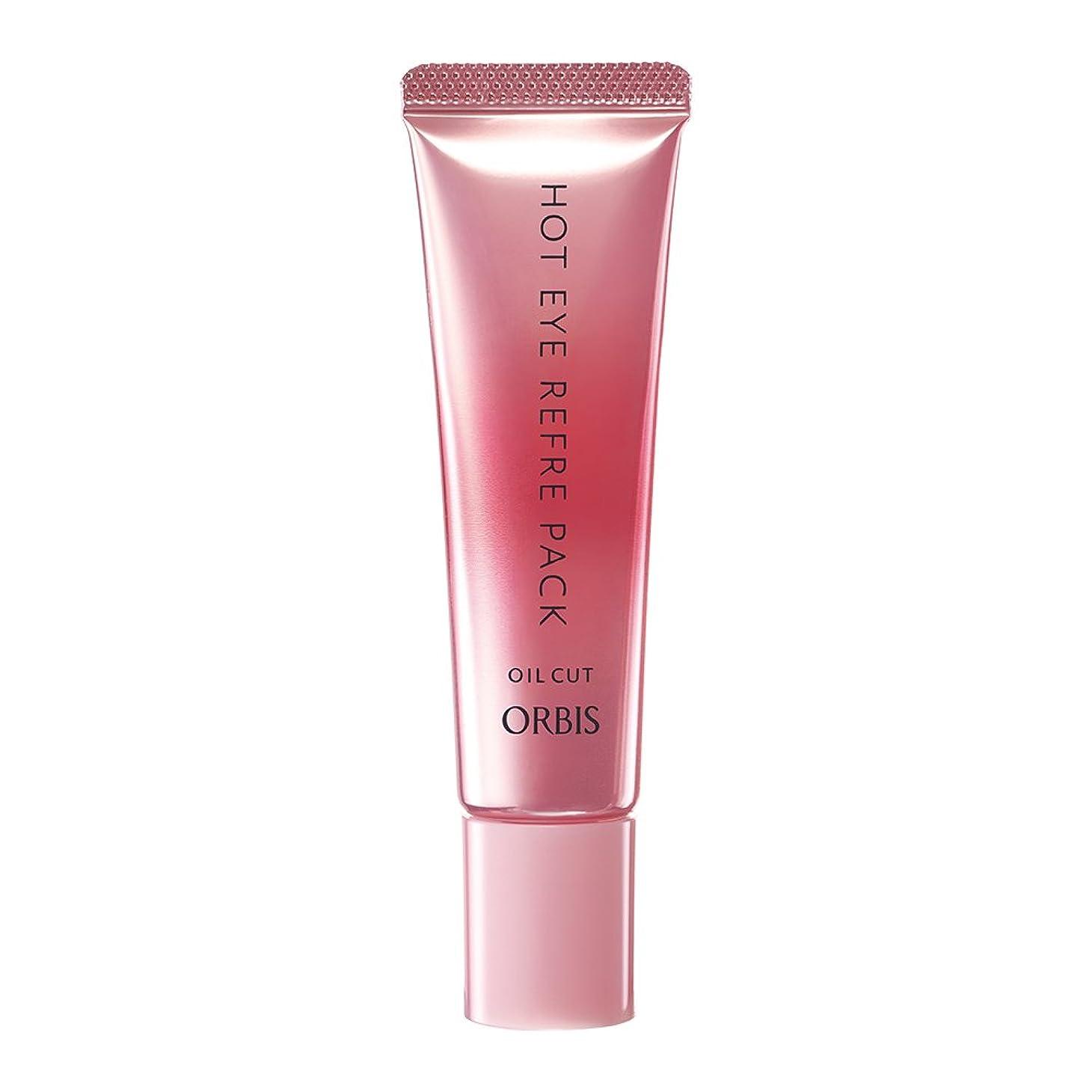 主流どっち鮮やかなオルビス(ORBIS) ホットアイリフレパック 25g ◎目元用温感美容液◎