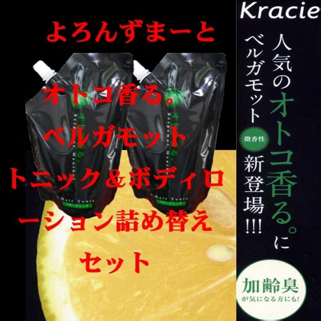 裁量スタック助けて【X2個セット】 クラシエ オトコ香る トニック(ベルガモット) 500ml 詰替え用(レフィル)