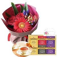 花とスイーツ ギフトセット かわいいレッド バラ ミックス花束 と トワイニング ティーバッグ 詰合せ 写真入り・名入れメッセージカード (SE)