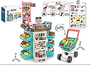 MEDca Kids Play Supermarket Set with Scanner - Pretend Play Grocery Shop Set - 47 Piece Complete Playset with Cash Registe...