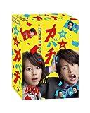 特上カバチ!! DVD-BOX[DVD]
