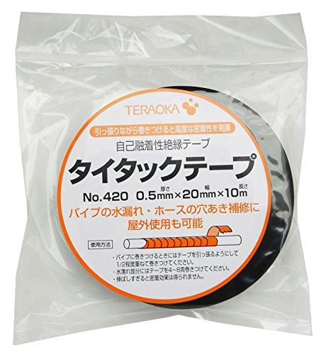 寺岡製作所 自己融着性絶縁テープ タイタックテープ 20mmX10m 黒