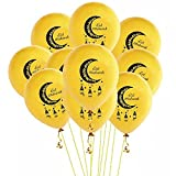 10 globos de látex Ramadan Eid Mubarak, suministros de fiesta Ramadán Mubarak, globos musulmanes de Ramadán, grandes globos para decoración de fiestas, hogar, bares, noches (estilo D)
