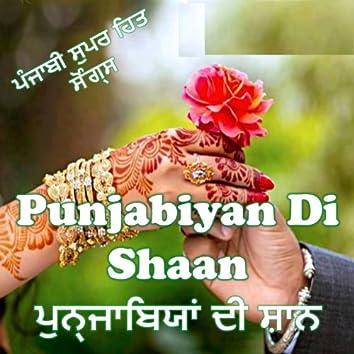 Punjabiyan Di Shaan