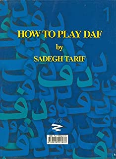 Persian Music: How to Play Daf (Volume 1)