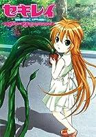 セキレイ ~Pure Engagement~五 【通常版】 [DVD]