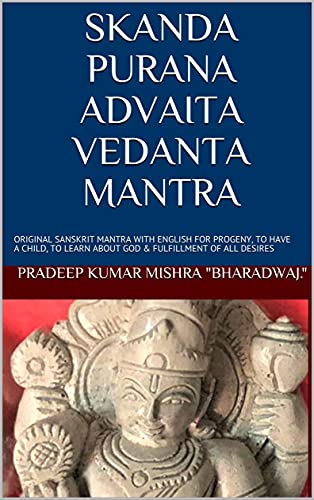 SKANDA PURANA ADVAITA VEDANTA MANTRA: ORIGINAL SANSKRIT MANTRA WITH ENGLISH FOR PROGENY, TO HAVE A CHILD, TO LEARN ABOUT GOD & FULFILLMENT OF ALL DESIRES (English Edition)
