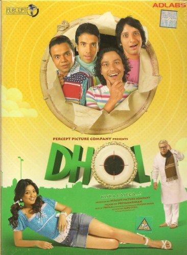 Dhol [DVD]