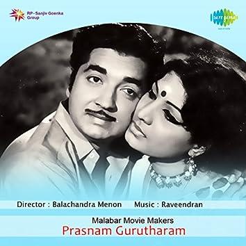 Prasnam Gurutharam (Original Motion Picture Soundtrack)
