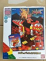 メガ ブロック 爆竜戦隊 アバレンジャー アバレッド & ティラノサウルス アバレンジャー Abaranger RED RANGER Power MEGA BLOKS