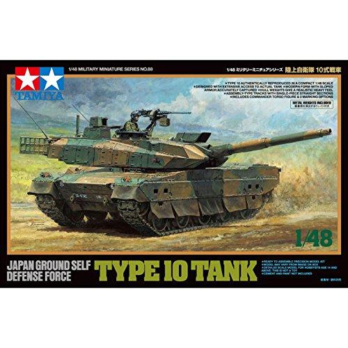 タミヤ 1/48 ミリタリーミニチュアシリーズ No.88 陸上自衛隊 10式戦車 プラモデル 32588