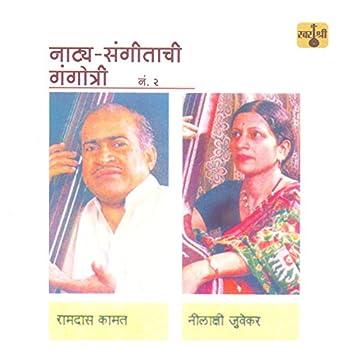 Natya Sangeetachi Gangotri, Vol. 2