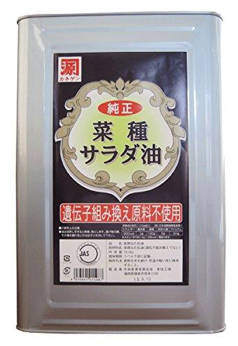 平田産業 カネ源 純正菜種サラダ油 16.5Kg