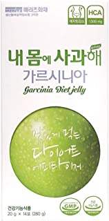 [Dr. MOON] Garcinia Diet Jelly (20g x 14 Packets) – A Healthy Diet, Natural Weight Loss Diet Supplement, Fast Acting Appet...