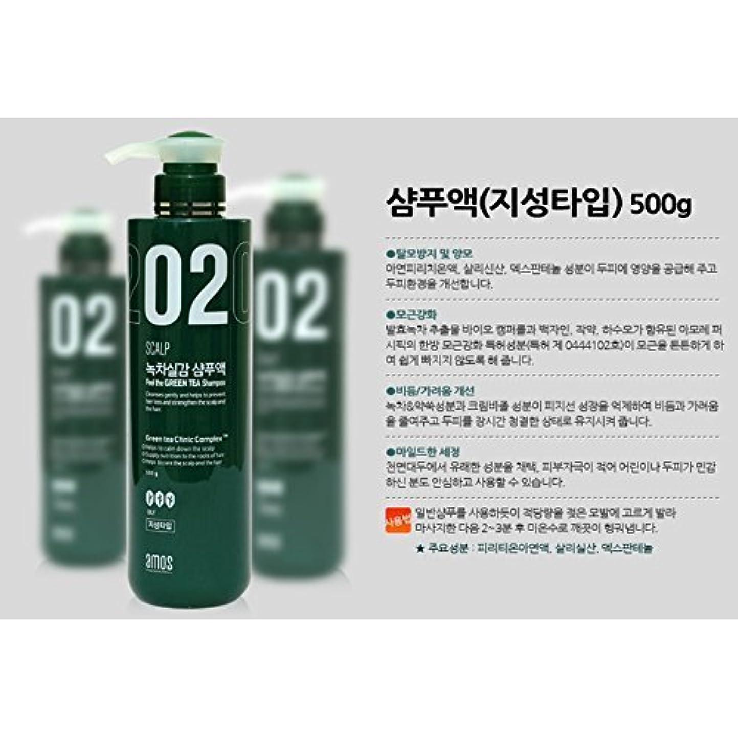 彼女ダイバーペイントAMOREPACIFIC amos scalp feel the green tea shampoo for oily, made in Korea, Kstyle, anti hair fall 500g