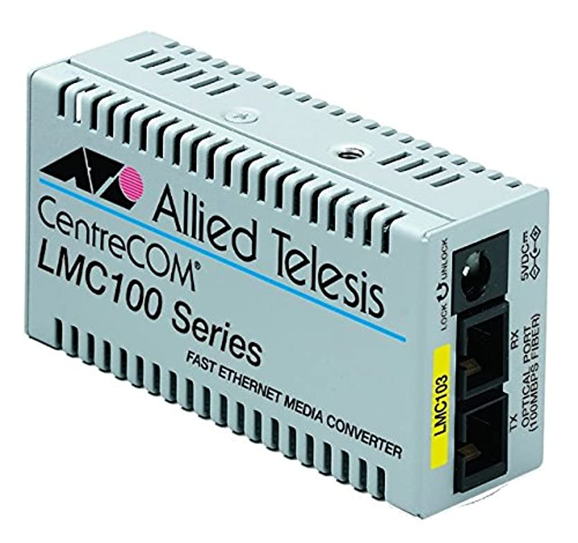 かもめパトロン豊かにするアライドテレシス CentreCOM LMC103-Z5 メディアコンバーター 0012RZ5