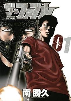 [南勝久]のザ・ファブル(1) (ヤングマガジンコミックス)