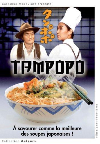Tampopo [Francia] [DVD]