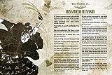 // TPCK // The Wisdom of Miyamoto Musashi Poster –