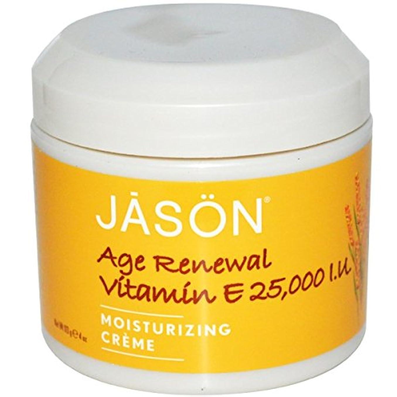 ごめんなさいゴミ箱を空にする溝[海外直送品] ジェイソンナチュラル(Jason Natural) 25,000 IU ビタミンE エイジリニューアルクリーム 113g