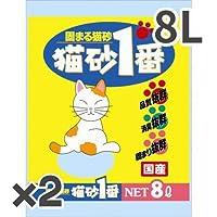 クニミネ 猫砂1番 8L×2入