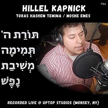Toras Hashem Temima / Moshe Emes
