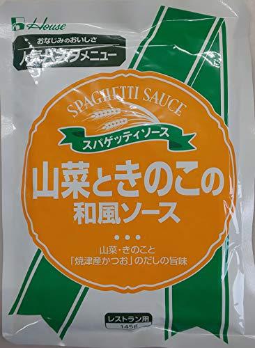 レトルト 山菜ときのこ の 和風ソース 145g×60個 業務用 レストラン用 パスタソース