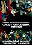 juki 27z - The Peter Brötzmann Chicago Tentet - Concert for Fukushima
