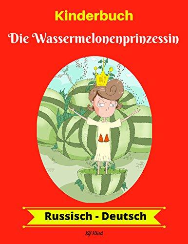 Kinderbuch: Die Wassermelonenprinzessin (Russisch-Deutsch) (Russisch-Deutsch Zweisprachiges Kinderbuch 1)