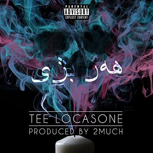 Tee Locasone