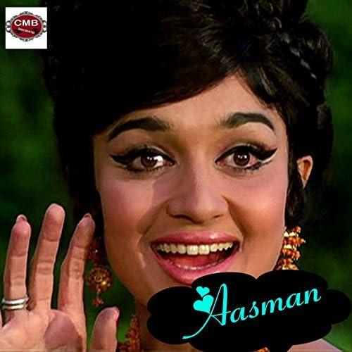 Geeta Dutt, C. H. Atma & Rajkumari Dubey