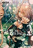 KILLING ME / KILLING YOU 2 表紙&Amazonリンク