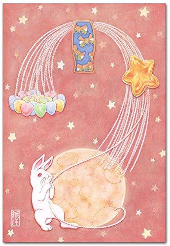 日本の食べ物 ポストカード 「兎」 和菓子の絵葉書 和道楽