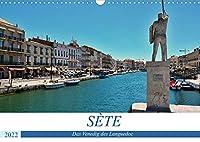 Sète - Das Venedig des Languedoc (Wandkalender 2022 DIN A3 quer): Schlendern Sie entlang der Kanaele von Sète (Monatskalender, 14 Seiten )