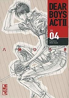 DEAR BOYS ACT2(4) (講談社漫画文庫)