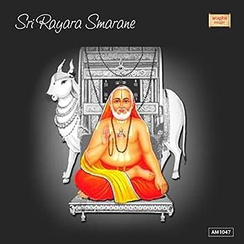 Sri Rayara Smarane