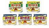 【セット販売】日本ハム 袋のままできるチキンオムライス&カレーオムライス【レンジで出来るご飯入りのオムライス】 (チキンオムライス3食入+カレーオムライス2食入)