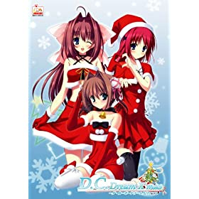 D.C.Dream X'mas~ダ・カーポ~ドリームクリスマス