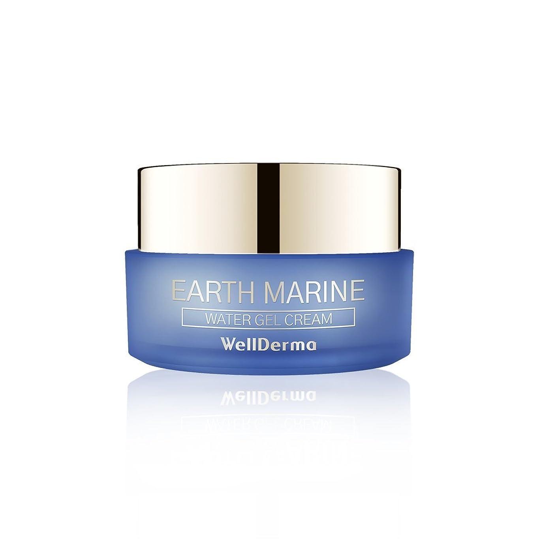 マット蒸留寄付するWellDerma アースマリン ウォーター ジェルクリーム / Earth Marine Water Gel Cream (50ml) [並行輸入品]